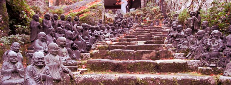 Boeddhistische tempel, Daisho-in